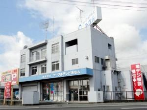 ケーブル テレビ 阿南 ケーブルテレビあなん|徳島県阿南市エリアのケーブルテレビ局